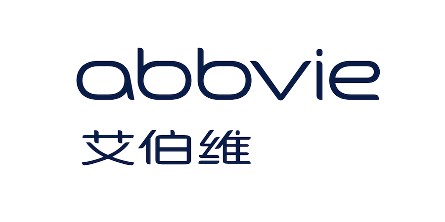 Abbvie Limited